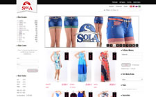 Sola Store